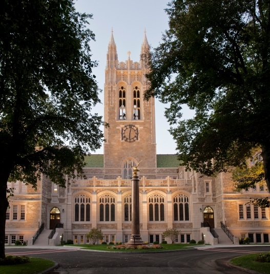 boston college essays Summary for boston college admissions  applications decline by 26 percent after they made an effort to raise admissions requirements and add a supplemental essay.