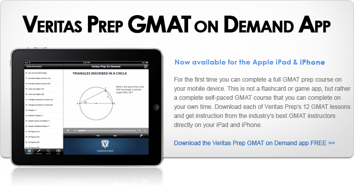 iPhone GMAT App